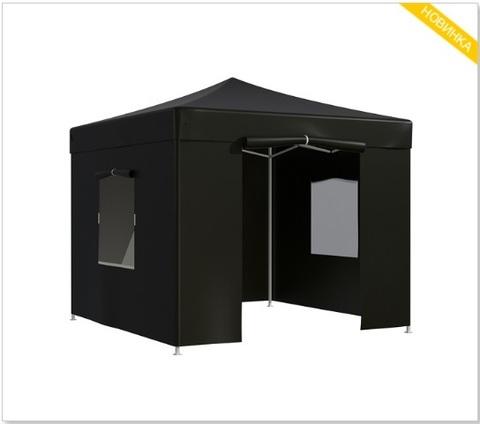 Шатер - палатка S8.1, 3x3м черный