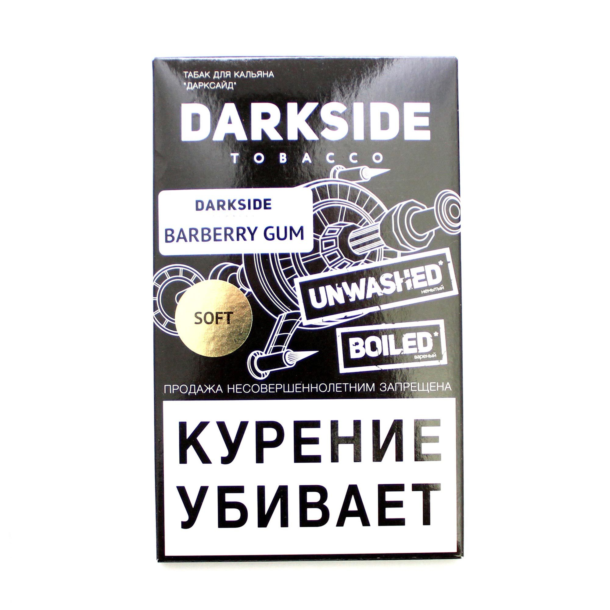 Dark Side Medium 100 гр Barberry gum