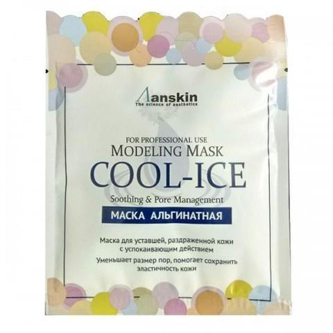 Маска альгинатная охлаждающим и успокаивающим эффектом Anskin Original(саше) Cool-Ice Modeling Mask / Refill 25гр