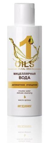 BelKosmex Oils natural origin Мицелярная вода деликатное очищение 150мл
