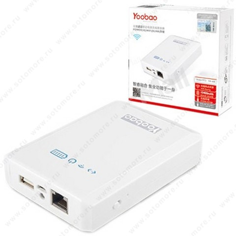 Аккумулятор внешний универсальный Yoobao YB-658 10400 мАч Mytour Power Bank+WiFi (Wifi+3G+USB Data reading) White