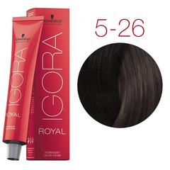 Schwarzkopf Igora Royal 5-26 (Светлый коричневый пепельный шоколадный) - Краска для волос