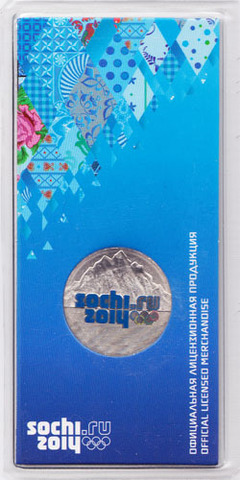 25 рублей 2011 Сочи Горы цветные