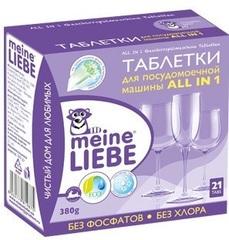 Таблетки, MEINE LIEBE, для посудомоечной машины All in 1, 378 гр