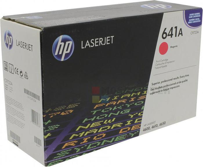 HP C9723A