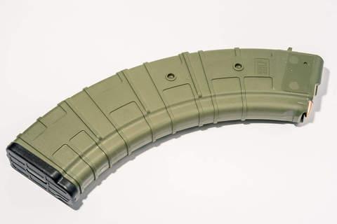 Магазин Pufgun для 7.62x39 ВПО-136 ВПО-209 на 40 патронов, цвет олива