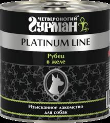 Четвероногий Гурман Platinum Line для собак Рубец говяжий в желе