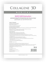 Коллагеновый аппликатор для лица и тела BioComfort BASIC CARE чистый коллаген, Medical Collagene 3D