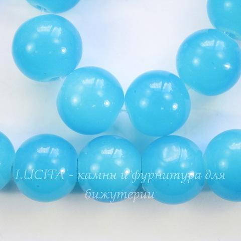 Бусина Жадеит, шарик, цвет - голубой, 10 мм, нить