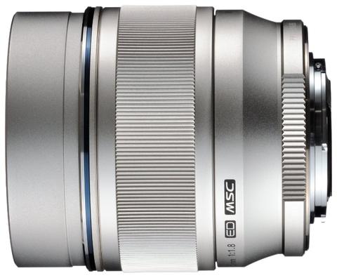 Olympus ED 75mm f/1.8 Silver