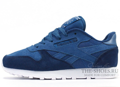 Кроссовки Женские Reebok Classic Leather Double Blue