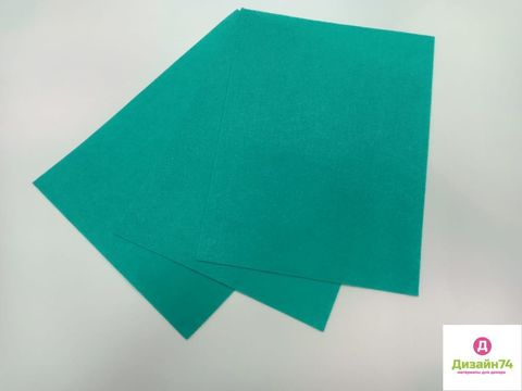 Фетр 30x40см, жесткий, толщиной 1 мм Цвет №41