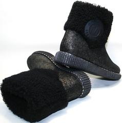 Короткие сапоги без каблука Kluchini 13044 k289