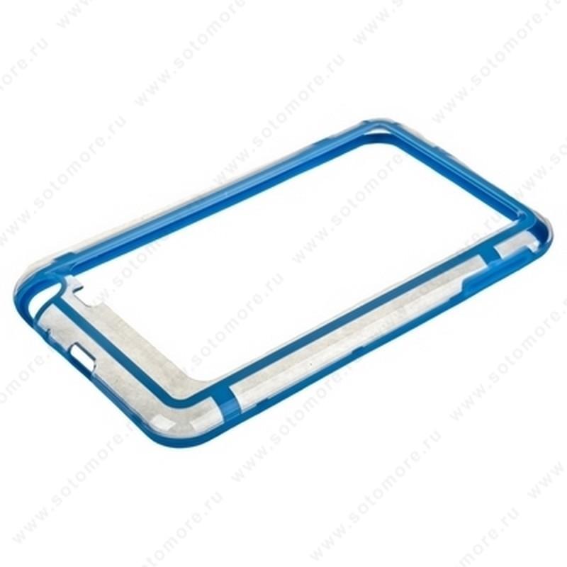 Бампер VSER для Samsung Galaxy Note N7000 голубой