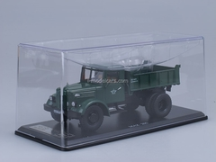MAZ-205 Tipper limited  360 1:43 Start Scale Models (SSM)