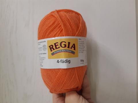 Regia Uni 50 (1259)
