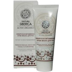 Сибирская витаминная крем-маска для рук Natura Siberica