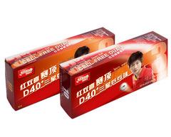 Мячи пластиковые DHS D40+ 3*** ITTF (10 шт.)