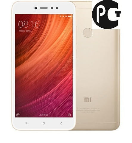 Xiaomi Redmi Note 5А 32 Gb Gold РСТ