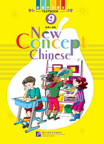 New Concept Chinese vol.9 with Textbook, Workbook, CD, Card