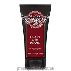 Kondor Re Style №413 Matt Paste - Паста матовая для укладки волос
