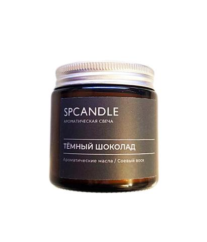 Свеча ароматическая в стекле Тёмный шоколад, SPCandle