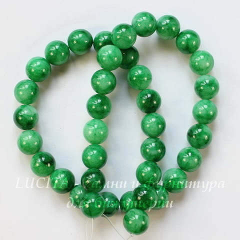 Бусина Жадеит Малайский (тониров), шарик, цвет - зеленый, 10 мм, нить