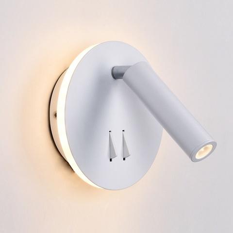 Настенный светодиодный светильник Ambrella FW251 WH/S белый/песок LED 4200K+3000K 12W