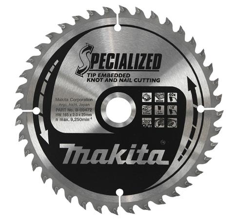 Диск Makita, для демонтажных работ 165*20*2 мм /40