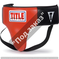 Защита паха TITLE CLASSIC® DELUXE GROIN PROTECTOR PLUS