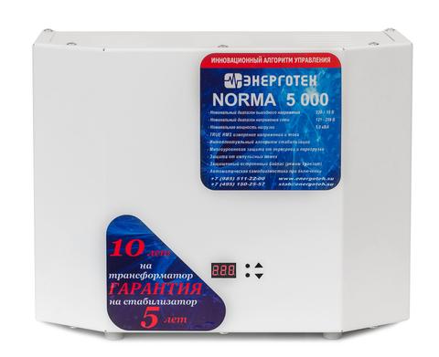 Стабилизатор Энерготех NORMA 5000