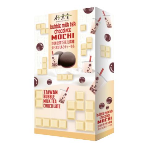 https://static-eu.insales.ru/images/products/1/4806/309179078/Bubble_Milk_Tea_Moti.jpg