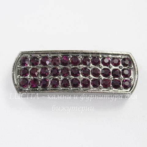 Разделитель-Основа для браслета 33х11 мм с фиолетовыми стразами (цвет - черный никель)