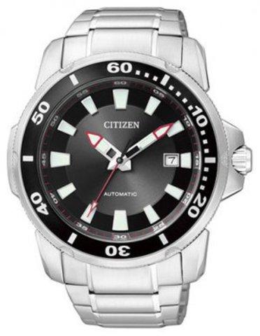 Купить Наручные часы Citizen NJ0010-55E по доступной цене