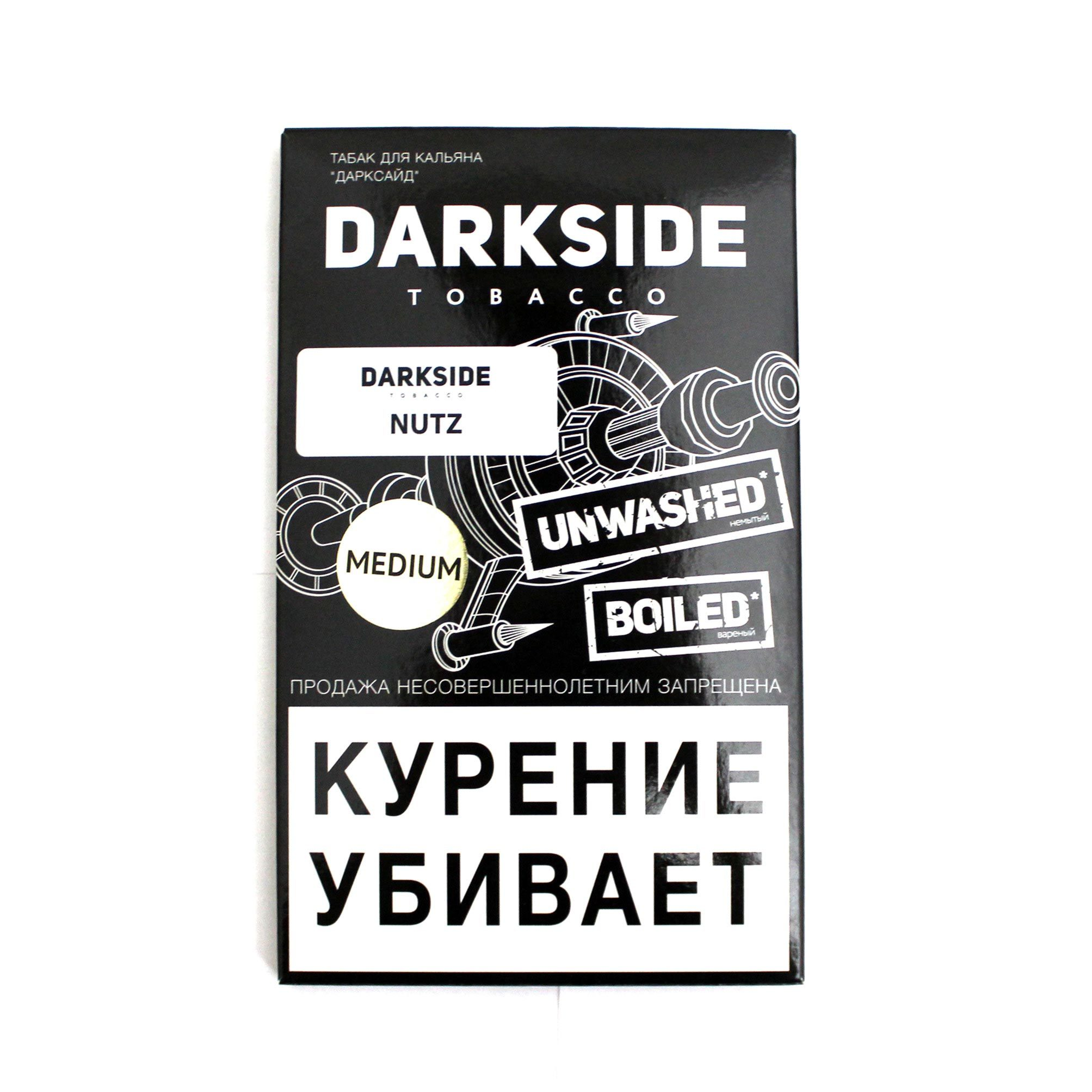 Dark Side Medium 100 гр Nutz
