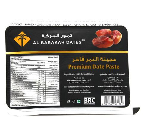 Финиковая паста, Al Barakah Dates, 500 г