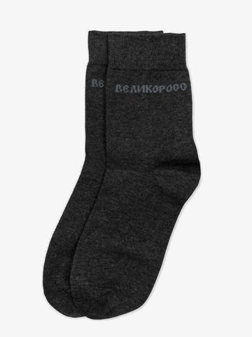 Мужские носки длинные тёмно-серого цвета