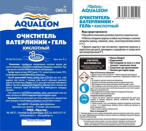Aqualeon Очиститель ватерлинии ГЕЛЬ 1 кг