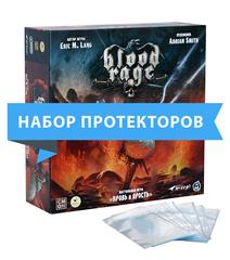 Протекторы для настольной игры Кровь и Ярость