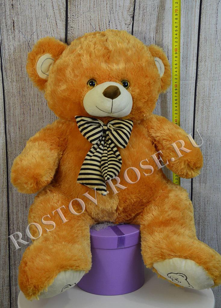 Большой орнажевый медведь
