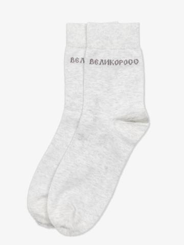 Мужские носки  длинные цвета меланж