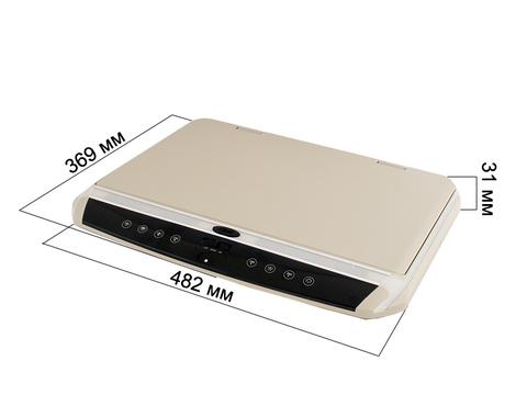 Автомобильный потолочный монитор AVIS Electronics AVS1750MPP (бежевый)