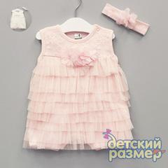 Песочник-платье