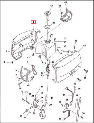 Колпак двигателя правый  для лодочного мотора T2,5 SEA-PRO (1-1)