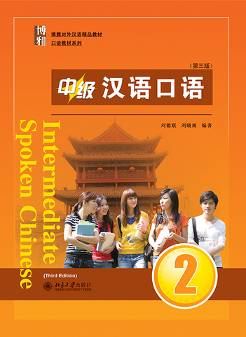 Intermediate Spoken Chinese (3rd Edition) vol.2