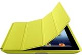 Чехол Smart Case для iPad 2, 3, 4 (Желтый)