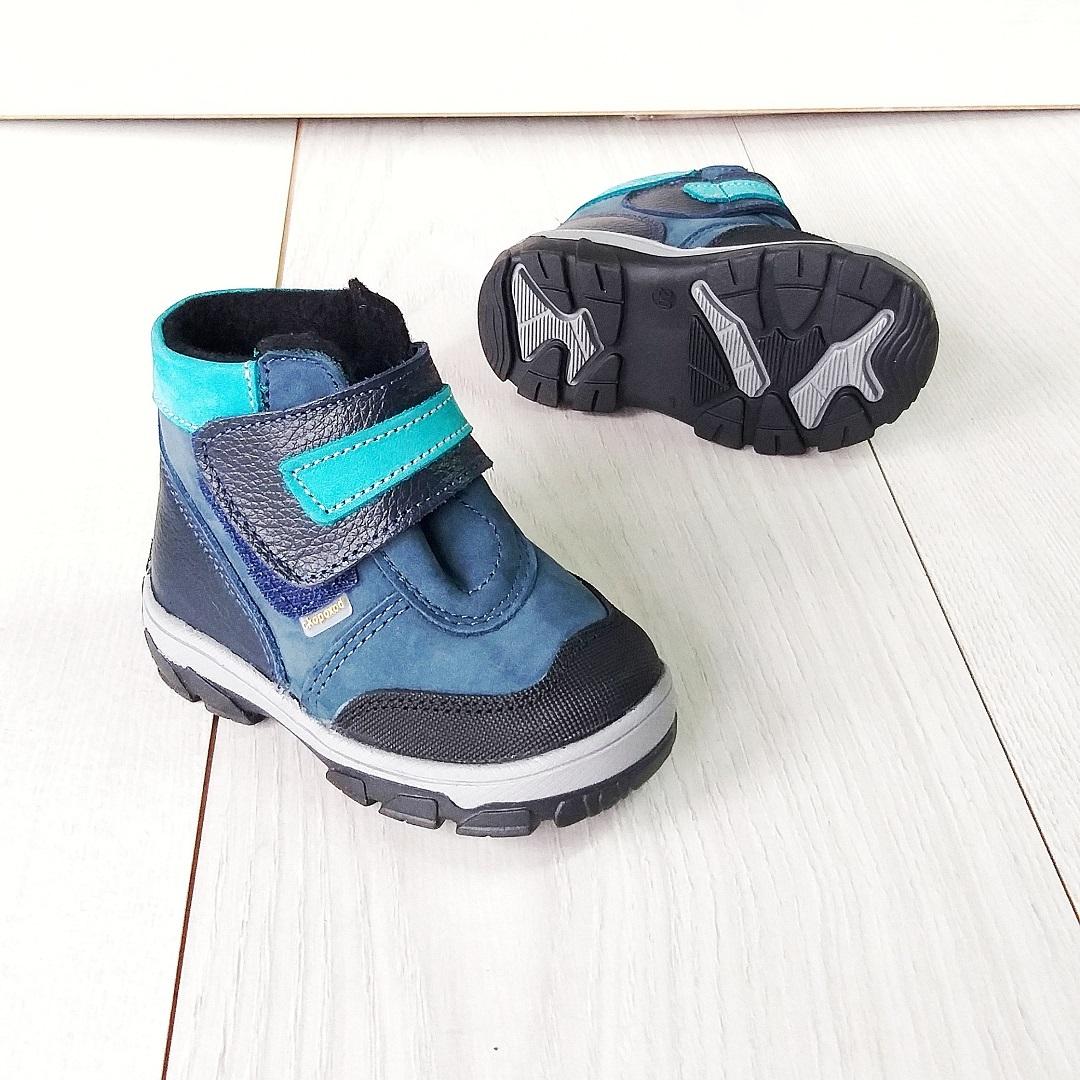 Профилактические ботиночки