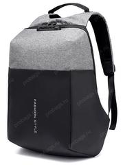Рюкзак Антивор с кодовым замком FS959 Светло-серый