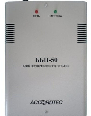 ББП-50 (исп.1)