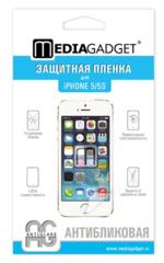 Пленка защитная для iPhone 5 / 5S MediaGadget PREMIUM МАТОВАЯ АНТИБЛИКОВАЯ ДВУСТОРОННЯЯ